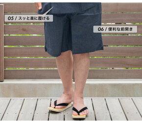 甚平メンズおしゃれ灰色紺系グレーネイビー縞雨縞ストライプ綿麻しじら織り男性用MサイズLサイズLLサイズあす楽対応商品