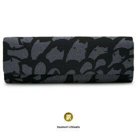 【訳あり】バッグ ブランド tsumori chisato(津森千里) 黒 ブラック 猫 ネコ 動物 クラッチバッグ パーティーバッグ フォーマル 鞄 日本製【送料無料】【あす楽対応】