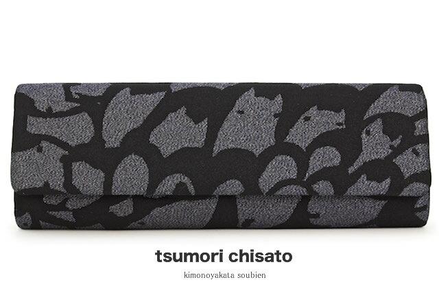 【在庫処分】バッグ 成人式 振袖 色留袖 訪問着 晴着 ブランド tsumori chisato バック 黒 猫 クラッチバッグ パーティーバッグ フォーマル 【送料無料】