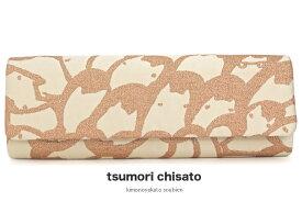 バッグ 成人式 振袖 色留袖 訪問着 晴着 ブランド tsumori chisato バック ピンク 猫 クラッチバッグ パーティーバッグ フォーマル 【送料無料】