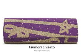 バッグ 成人式 振袖 色留袖 訪問着 晴着 ブランド tsumori chisato バック 黒紫 リボン クラッチバッグ パーティーバッグ フォーマル 【送料無料】