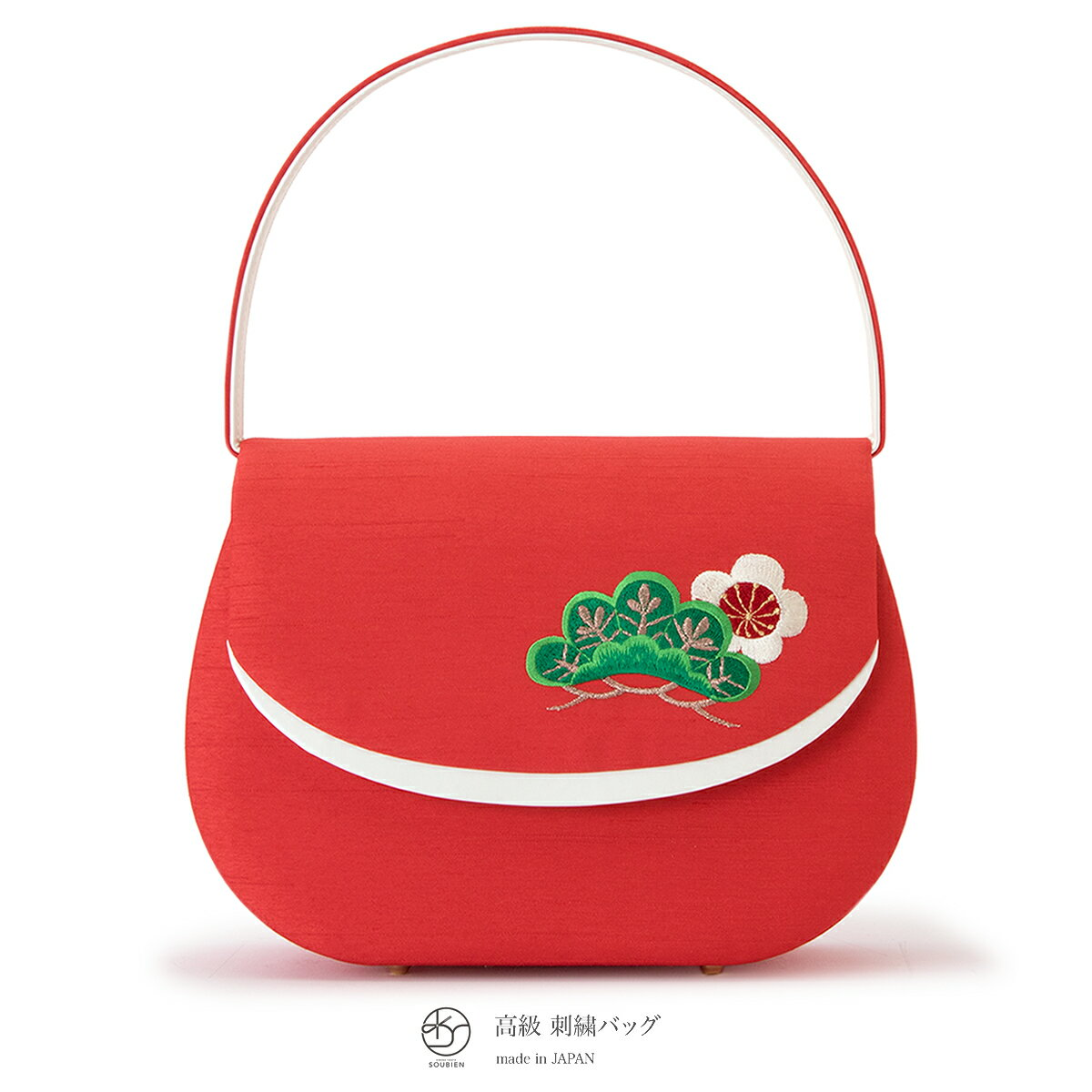 バッグ 赤 レッド 梅 うめ 松 まつ 花 刺繍 かばん 鞄 振袖用 成人式用 日本製 【送料無料】【あす楽対応】