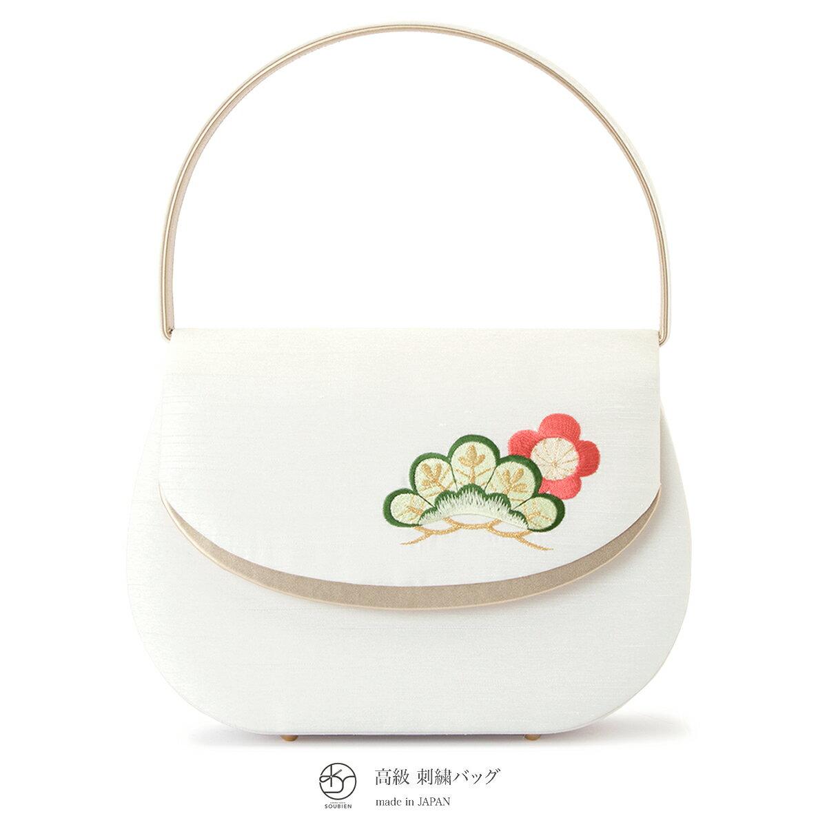 バッグ 白 ホワイト 梅 うめ 松 まつ 花 刺繍 かばん 鞄 振袖用 成人式用 日本製 【送料無料】【あす楽対応】