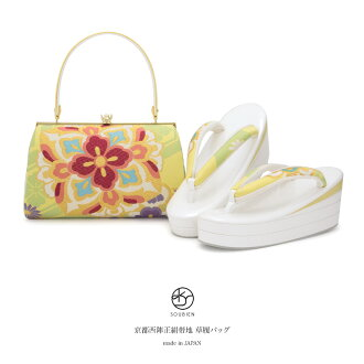 Product made in formal Japan for the yellow yellow yellowish green platinum colorful carapace of a turtle flower arabesque four pieces core graduation ceremony for the sandals bag set coming-of-age ceremony long-sleeved kimono