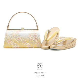 Product made in Japan suitable for coming-of-age ceremonies for sandals bag set gold yellow gold silver silver pink gradation storm of falling cherry blossoms flower enamel three pieces core sandals set long-sleeved kimonos