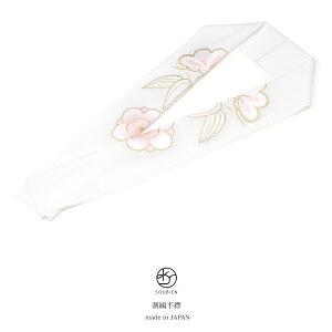 半襟 振袖 刺繍 成人式 半衿 白 ホワイト 金色 ピンク 松竹梅 正絹 振袖向け 婚礼衣装向け 結婚式 盛装 フォーマル 日本製 はんえり 和装小物 女性 レディース【あす楽