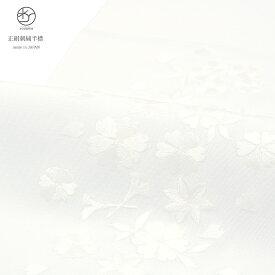 半襟 刺繍 白 半衿 ホワイト 銀杏 桜 紅葉 正絹 フォーマル 和装小物 女性 レディース【あす楽対応】