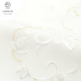 半襟 白 刺繍 半衿 ホワイト 金色 唐草 花 正絹 フォーマル 礼装 婚礼 はんえり 和装小物 女性向け レディース 【あす楽対応】