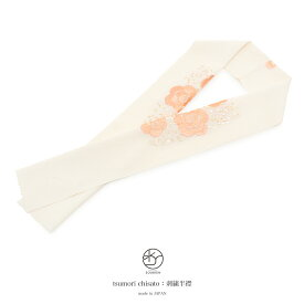 半襟 半衿 アイボリー 薔薇 花 猫 tsumori chisato ツモリチサト 結婚式 成人式 振袖 フォーマル カジュアル 日本製 【あす楽対応】