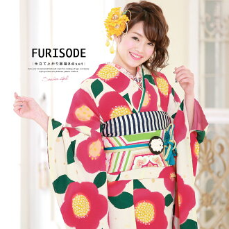 I fall, and a sleeve kimono set is tailored, and a long-sleeved kimono set brand kiss error thin yellow cream pink Japanese apricot crest of a Chinese flower pattern carapace of a turtle fine pattern long-sleeved kimono Nishijin brocade long-sleeved kimo