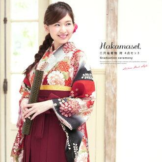 Hakama set black black red red dark red gradation Prunus donarium Fujihana petticoat set kimono set newly made graduation ceremony