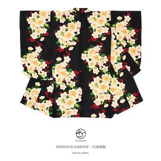 供裤裙使用的2尺袖子和服名牌bonheur saisons(bonurusezon)黑黑色山茶唾液来,制做梅花菊纱绫形老式的现代的小号袖子毕业典礼女性女士,停