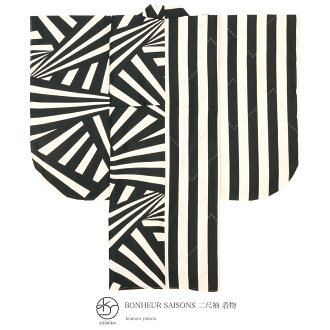 Black white black and white stripe stripe aestheometry washable small size sleeve graduation ceremony graduating students' party to honor teachers ボヌールセゾン woman Lady's for two shaku sleeves kimono one piece of article hakama is tailored
