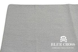 兵児帯 子供 ブランド Blue Cross ブルークロス グレー しわ加工 男の子 へこ帯 浴衣帯【あす楽対応】