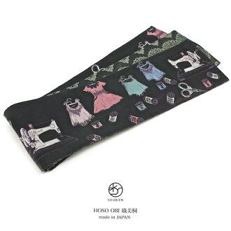 OBI for Komon for tsumugi brand tips of how to Roman black wardrobe sewing reversible yukata belt 半巾 belt Japan made in