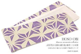 OBI yukata and Komon summer wear things weave bloated purple cannabis leaf reversible 半巾 band Strip