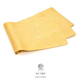 半幅帯 黄色 イエロー 麻の葉 ブランド Jouer ete couleur 細帯 半巾帯 小紋 紬 浴衣 着物 日本製 【あす楽対応】【メール便対応】