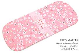 前板 七五三 子供用 ブランド わらべくらぶ ピンク 桜 キッズ 着付け小物 和装小物【あす楽対応】