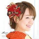 髪飾り レッド 花 セット 和柄 かんざし ヘアアクセ 簪 袴 成人式 振袖 着物 ドレス パーティ【あす楽対…