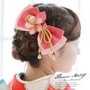 髪飾り リボン 2点セット ピンク りぼん 梅 花 つまみ細工 縮緬 ぶら飾り フェイクパール コーム Uピン …