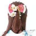 髪飾り リボン 2点セット 白 ホワイト ピンク りぼん 梅 花 つまみ細工 縮緬 ぶら飾り フェイクパール コ…