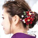 髪飾り 2点セット 赤 紫 花 ふさ飾り 縮緬 ちりめん 成人式 卒業式 振袖 袴 前撮り 髪留め ヘアアクセ…