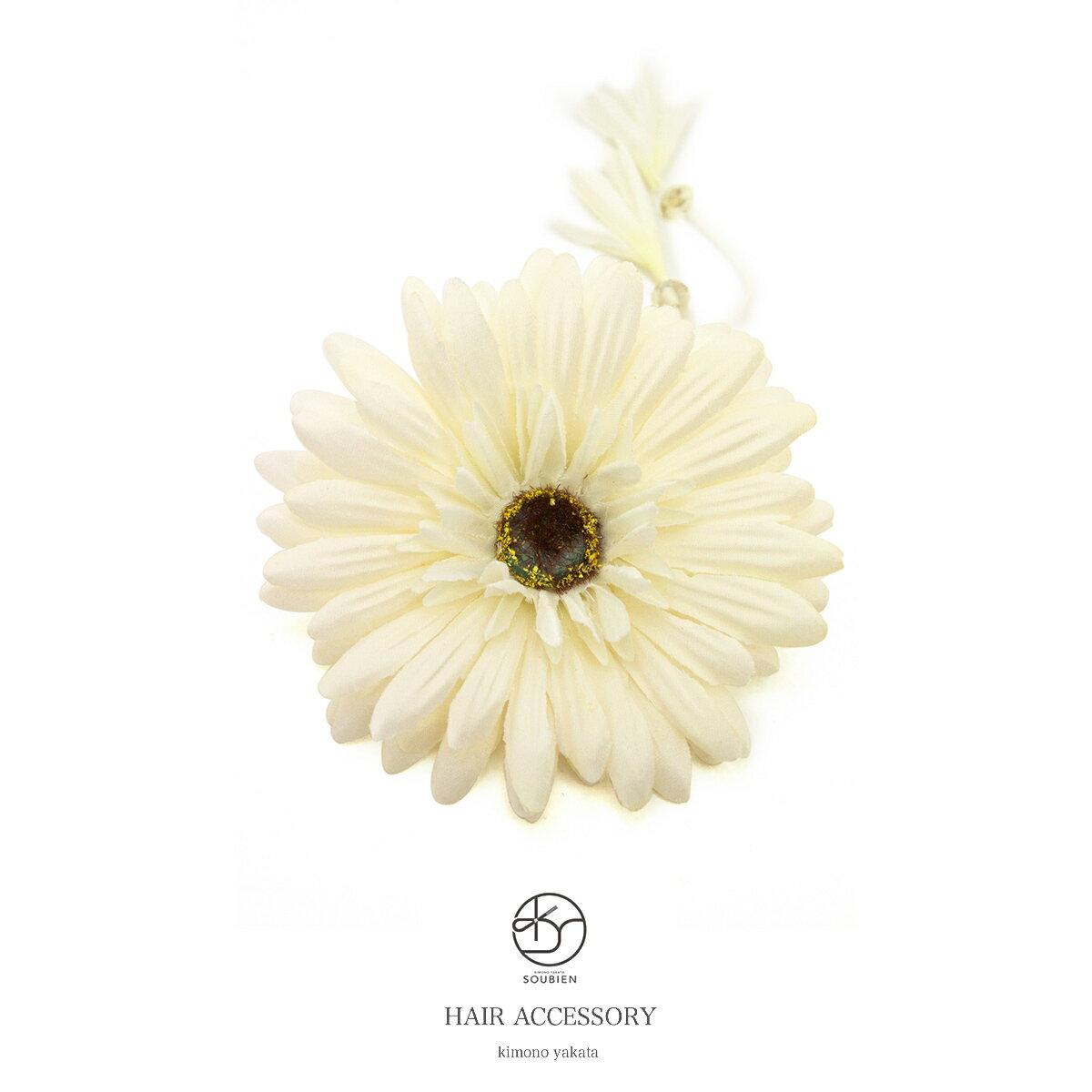 髪飾り 白 ガーベラ 花 フラワー ブラ コサージュ 浴衣【あす楽対応】