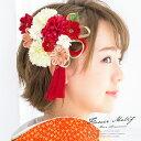 髪飾り 成人式 つまみ細工 2点セット 赤 レッド 白 ピンク ピンポンマム 菊 花 つまみ細工 丸ぐけ紐 房飾…