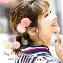 髪飾り プチプラ small マルチカラー カラフル ピンポンマム ピンポン菊 ポンポン菊 花 フラワー クリップ…