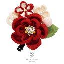 髪飾り 赤 レッド 菊 花 フラワー コサージュ つまみ細工 丸ぐけ紐 玉飾り 縮緬 ちりめん くちばしクリッ…