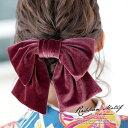 髪飾り リボン 赤紫 ワインレッド 無地 りぼん ベルベット 和洋兼用 コーム 髪留め 成人式向け 卒業式向け…