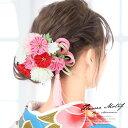 髪飾り 成人式 つまみ細工 2点セット ローズピンク 赤 白 ピンポンマム 菊 花 つまみ細工 丸ぐけ紐 房飾り…