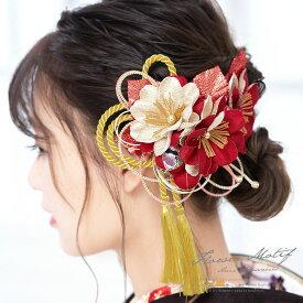 髪飾り 成人式 赤 2点セット レッド 金色 桜 サクラ 花 コサージュ 組紐 玉飾り コーム式 Uピン式 ヘアアクセサリー 振袖向け 卒業式 日本製 和装 【あす楽対応】