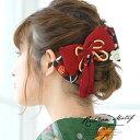 髪飾り リボン 赤 レッド 黒 ブラック 市松格子 丸ぐけ紐 りぼん 縮緬 ちりめん コーム式 髪留め 成人式…