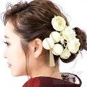髪飾り 成人式 白 3点セット ホワイト 金色 牡丹 ピンポンマム 花 コサージュ 玉飾り 房飾り 縮緬 ちりめ…