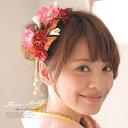 髪飾り 3点セット 成人式 振袖 卒業式 袴 はかま 赤 ピンク 花 和柄 縮緬 簪 かんざし 髪かざり 振り…