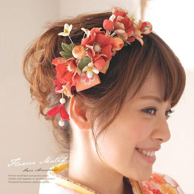 髪飾り 3点セット ピンク 花 フラワー 和柄 リボン パールビーズ 成人式【あす楽対応】