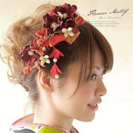 髪飾り 3点セット 赤紫 花 フラワー 和柄 リボン パールビーズ 成人式【あす楽対応】