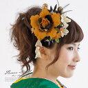 髪飾り 成人式 2点セット 卒業式 振袖 浴衣 はかま 花 フラワー 黄色 薔薇 パールビーズ 和柄 羽 ラメ ブ…