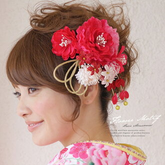 Ornament two points set Peony red comb U pins Pearl shimmer Wisteria bra Barrette hair hair accessories hakama yukata kimonos furisode Quinceanera graduation ceremony