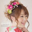 髪飾り 2点セット ピンク 黄緑 紅紫 縮緬 水引 コーム パール Uピン 髪留め 髪飾り ヘアアクセサリー 袴…