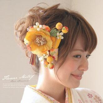 Ornament 3 set coming of age ceremony kimono hakama is still yellow Japanese pattern braid and Hana kanzashi kanzashi kimono hair accessories trusting hair