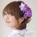 髪飾り 2個セット コサージュ 浴衣向け 花 フラワー 紫 のうぜんかずら 小さい 帯飾り 夏 ゆかた 髪留め…