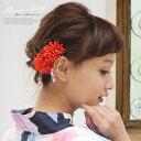 髪飾り 2個セット 浴衣向け 花 フラワー 赤 ビジュー クリアビーズ ブラ 小さい 帯飾り 夏 ゆかた キッ…