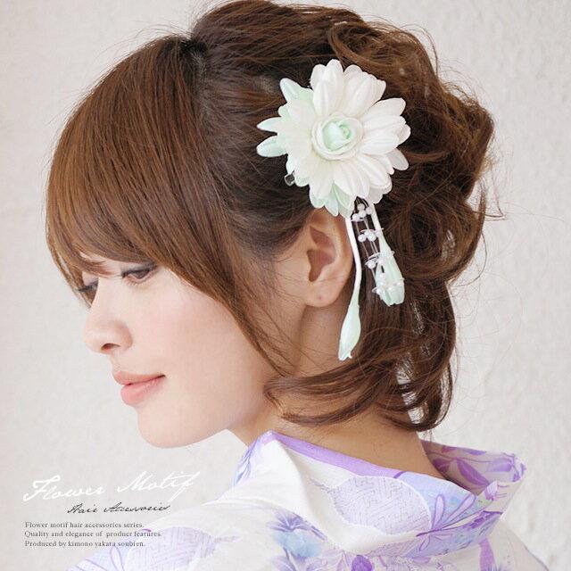 髪飾り 花 フラワー ミントグリーン ビーズ コサージュ 帯飾り 夏 ゆかた 髪留め 髪かざり ヘアアクセサリー【あす楽対応】
