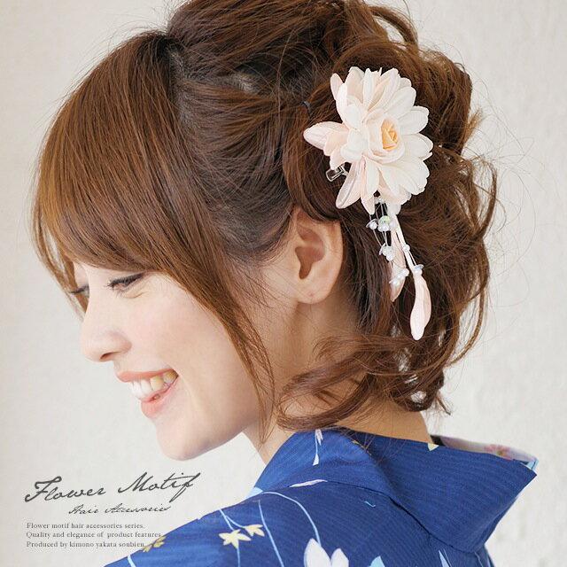 髪飾り 花 フラワー オレンジ ビーズ コサージュ 帯飾り 夏 ゆかた 髪留め 髪かざり ヘアアクセサリー【あす楽対応】