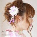 髪飾り 花 フラワー 紫 ビーズ コサージュ 帯飾り 夏 ゆかた 髪留め 髪かざり ヘアアクセサリー【あす楽対応】