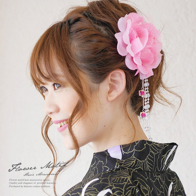 髪飾り コサージュ 花 薔薇 ピンク ブラ レース ビーズ 帯飾り 夏 ゆかた 髪留め 髪かざり ヘアアクセサリー【あす楽対応】