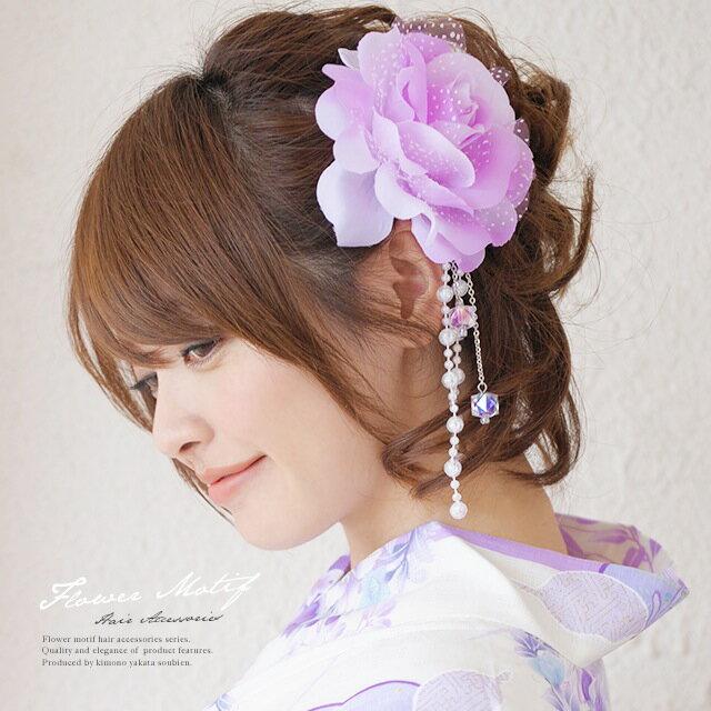 髪飾り コサージュ 花 薔薇 紫 ブラ レース ビーズ 帯飾り 夏 ゆかた 髪留め 髪かざり ヘアアクセサリー【あす楽対応】