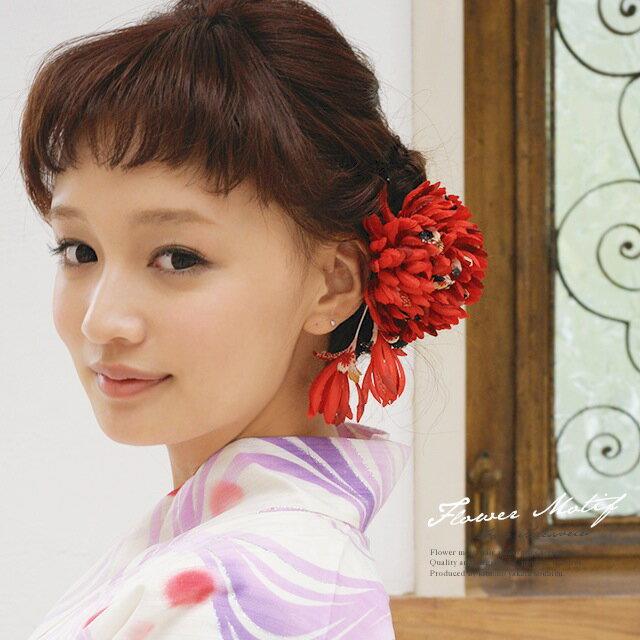 髪飾り コサージュ 花 菊 赤 レッド ブラ 和柄 パールビーズ 帯飾り 夏 ゆかた 髪留め 髪かざり ヘアアクセサリー【あす楽対応】